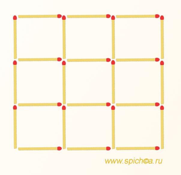 Оставить 3 квадрата