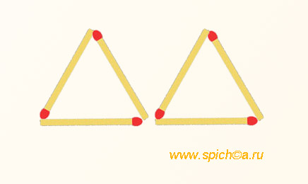 4 треугольника