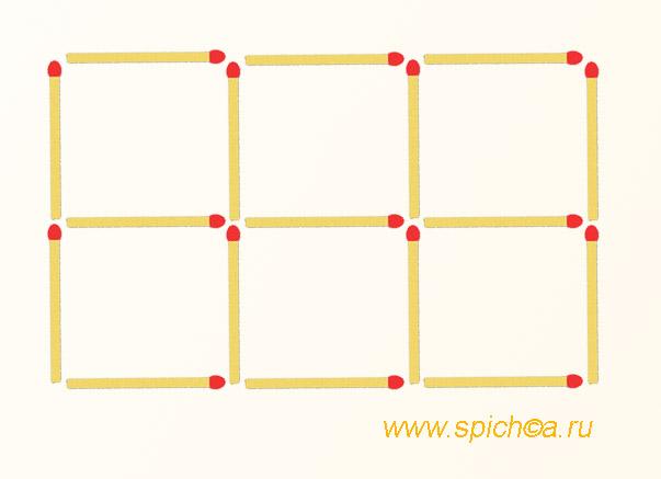 2 спичечных квадрата