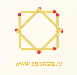 Разложите 8 спичек - получилось 2 квадрата и 4 треугольника - ответ
