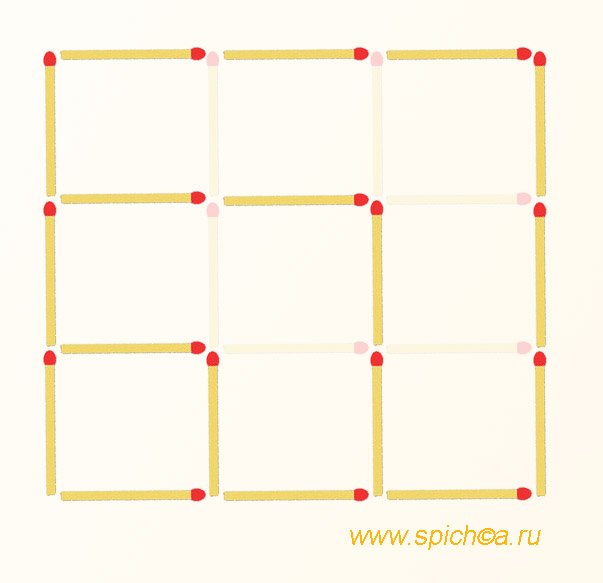 оставить 3 квадрата - ответ