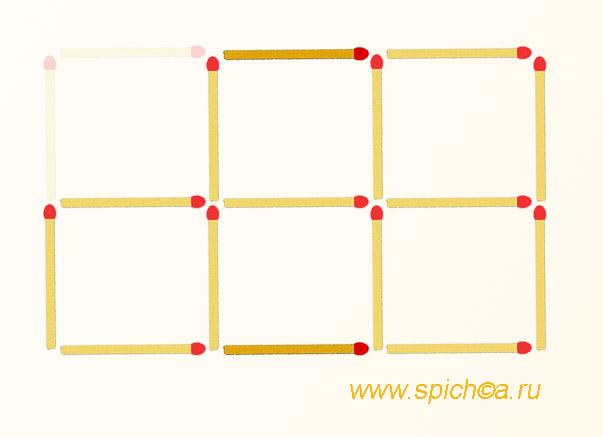 5 квадратов из 4 - ответ 1