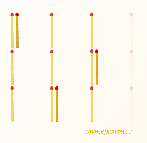 4 спички по горизонтали и вертикали - ответ 5