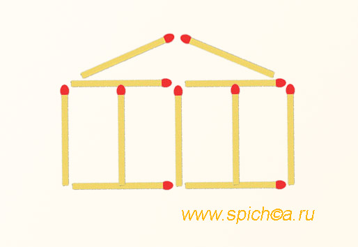 домик - переложите 2 спички