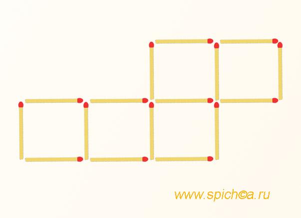 4 квадрата из 5 квадратов