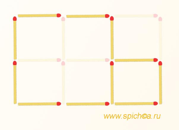 2 спичечных квадрата - решение