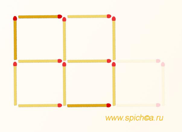 Из 3 квадратов четыре - решение