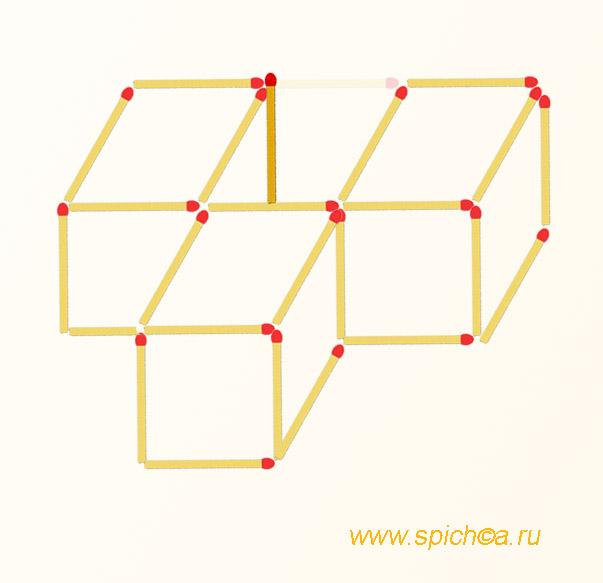 Из 4 спичечных кубов три - решение