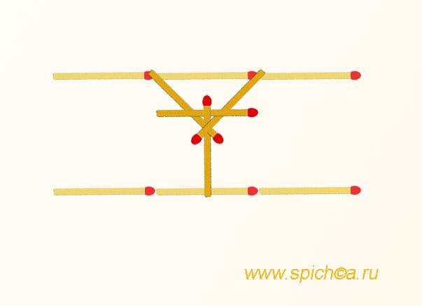 Спичечный мост - решение