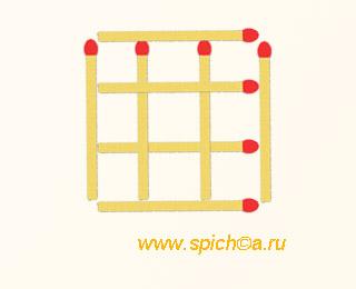 Из 9 квадратов три