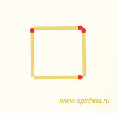 спичечный квадрат