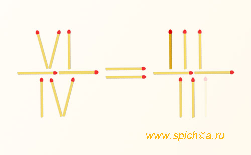 Исправьте равенство 6/4=2/3 - решение 1