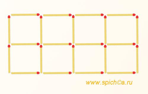 Из 8 квадратов два шестиугольника