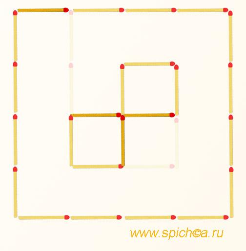Из спичечной спирали 3 квадрата - решение