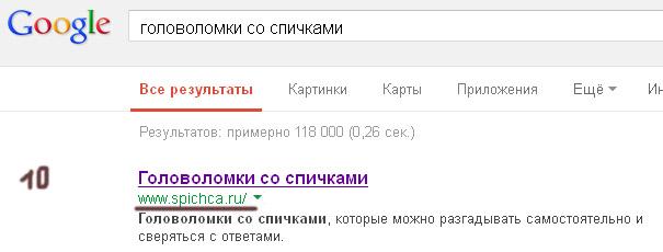 spichca-statistika-google-01.06.13