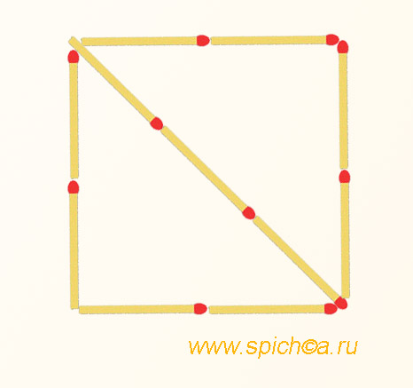 Из двух 7 треугольников