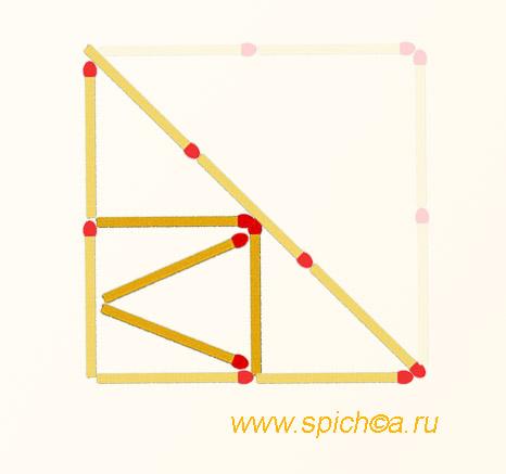 Из двух 7 треугольников - решение
