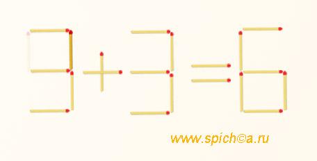 Исправьте равенство 5+3=6 - решение 1