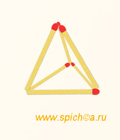 Из 6 спичек 4 треугольника - решение