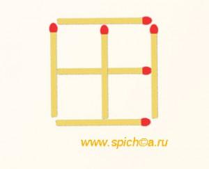 Из 4-х квадратов три Головоломки со спичками