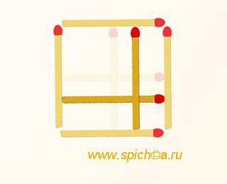Из 4-х квадратов три - решение