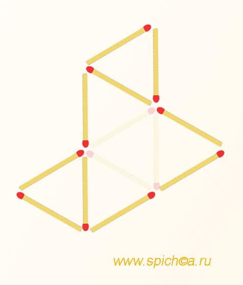 Оставить 3 треугольника - решение