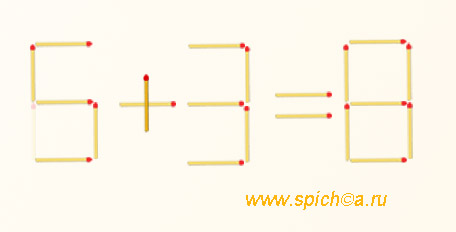 Исправьте равенство 6-3=8 - решение 1
