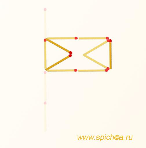 Из флага 1 шестиугольник и 2 треугольника - решение