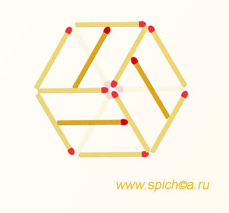 Из цветочка 6 четырехугольников - решение