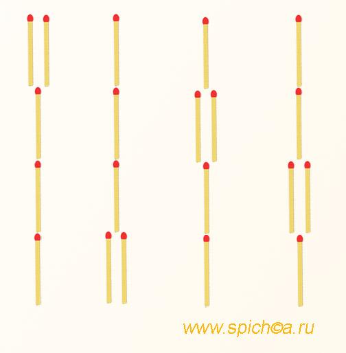 Из 20 спичек квадрат 5 на 5 - решение