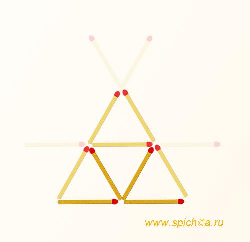 Из 3-х линий 5 треугольников - решение