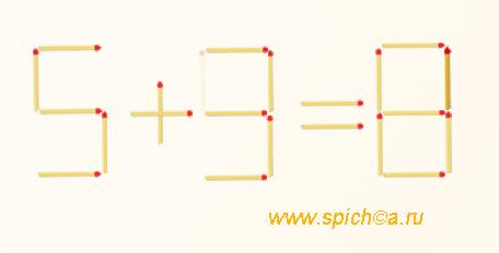 Исправьте равенство 5+9=6 - решение
