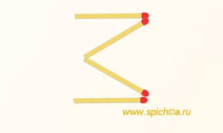 Из 4 спичек 3 - фокус - решение