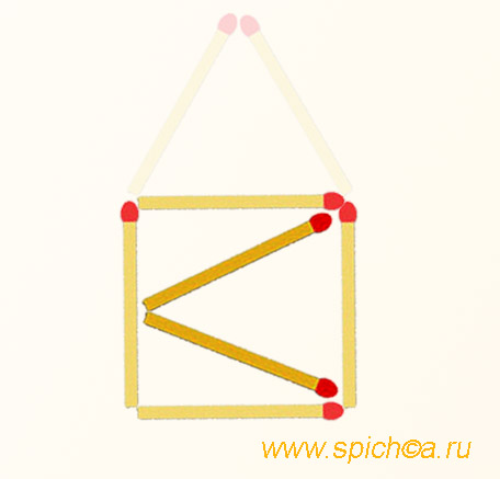 Из спичечного гаража 3 треугольника - решение