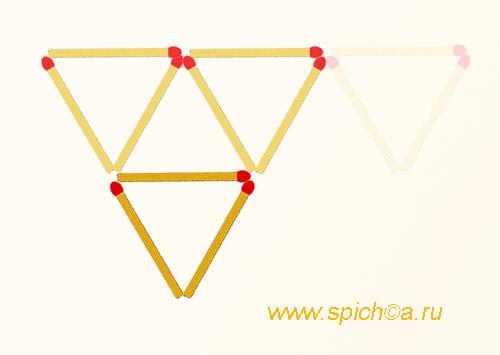 Из 3 треугольников 5 - решение