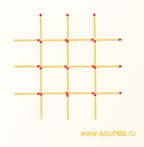 Из большой решетки 5 квадратов