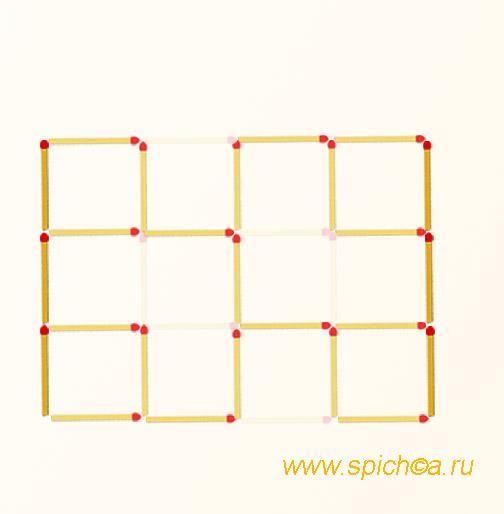 Из забора 6 квадратов - решение