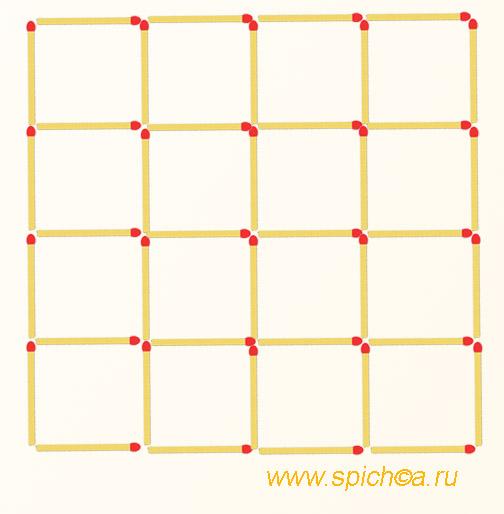 Из 16 квадратов три Головоломки со спичками