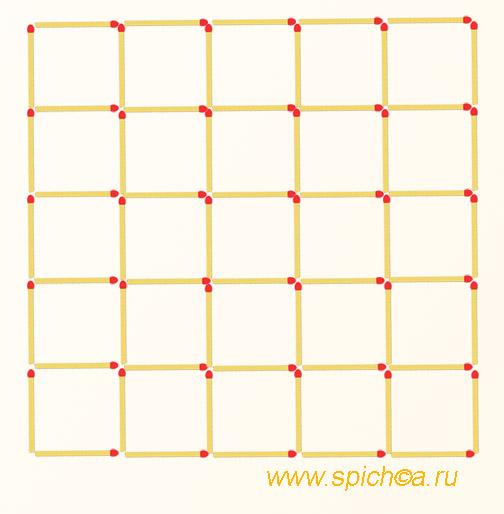 Сколько квадратов 5 на 5