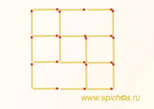 Как сделать из 4 квадратов 15