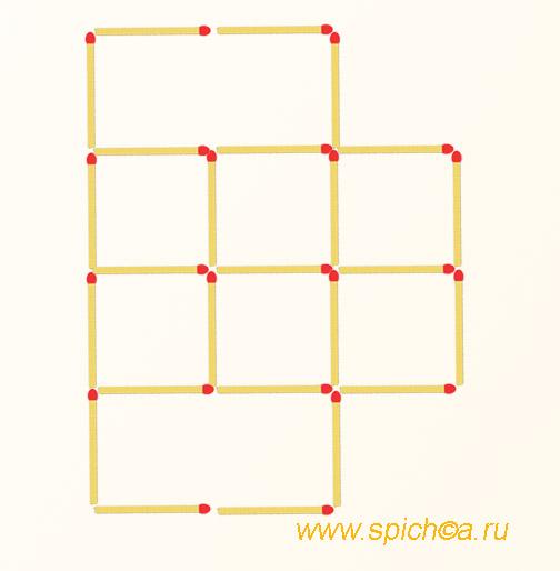 Убрать 4 спички - четыре квадрата