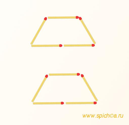 Из двух трапеций три треугольника