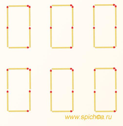 Передвинуть 6 спичек - 7 квадратов