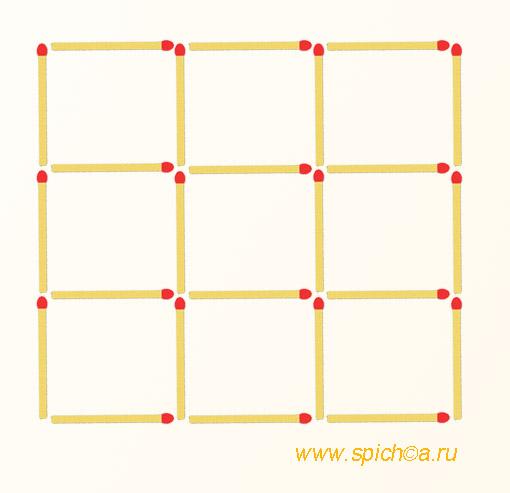 Убрать спички - 4 квадрата