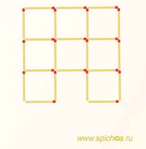 Переложить 3 спички - пять квадратов