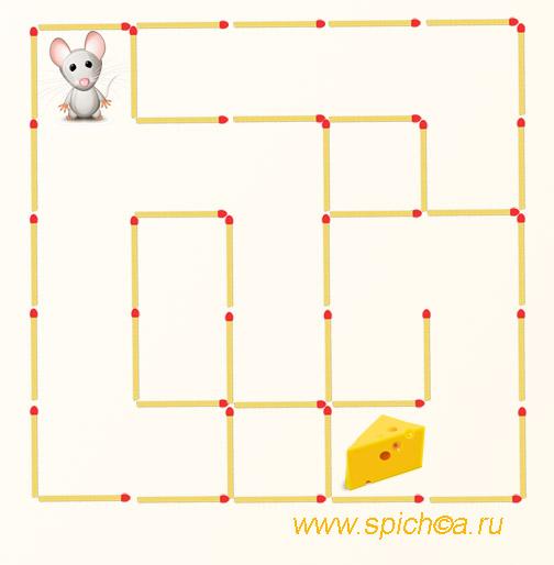 Помогите мышке добраться до сыра