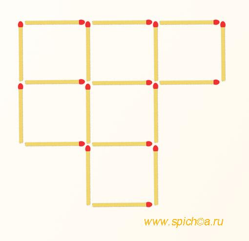 Переложите 4 спички - 4 квадрата
