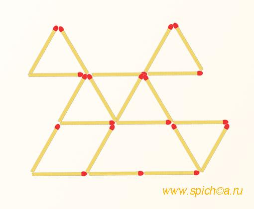 Переложить 3 спички - 8 одинаковых треугольников