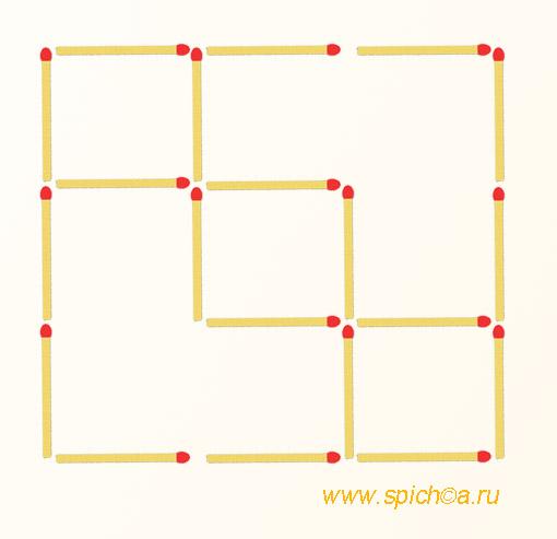 Переложить 4 спички - 5 равных квадратов