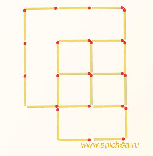 Переложить 3 спички - 4 квадрата